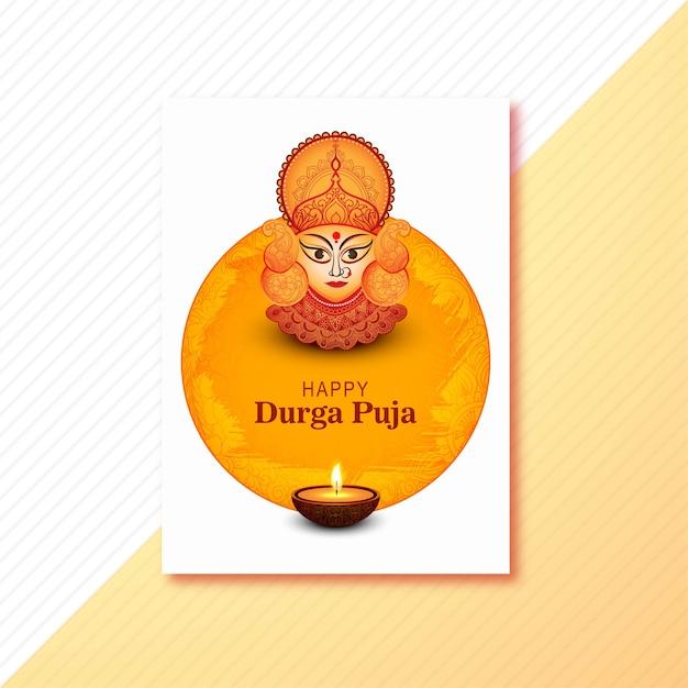 Happy durga pooja indian festival greeting card Free Vector