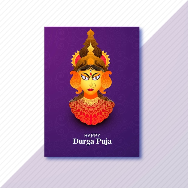 Happy durga pooja indian festival greeting card Free Vector