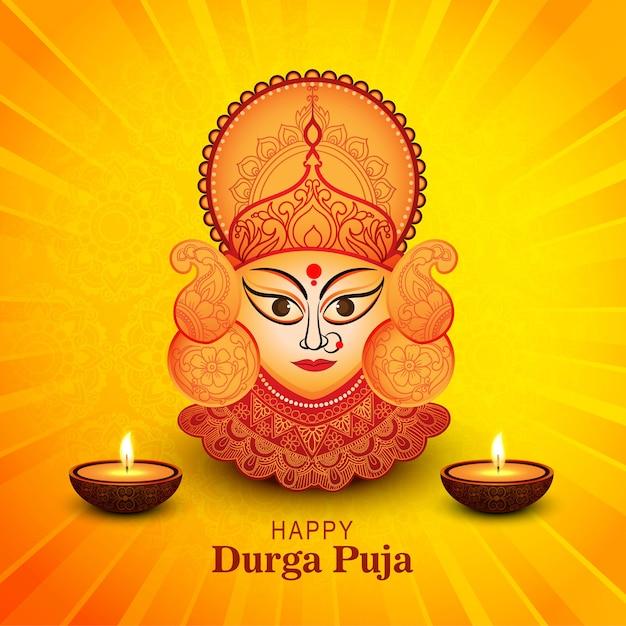 Happy durga puja festival celebration card background Free Vector