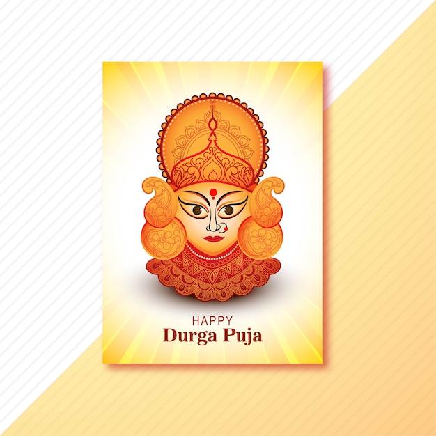 Happy durga puja festival celebration greeting card design Free Vector
