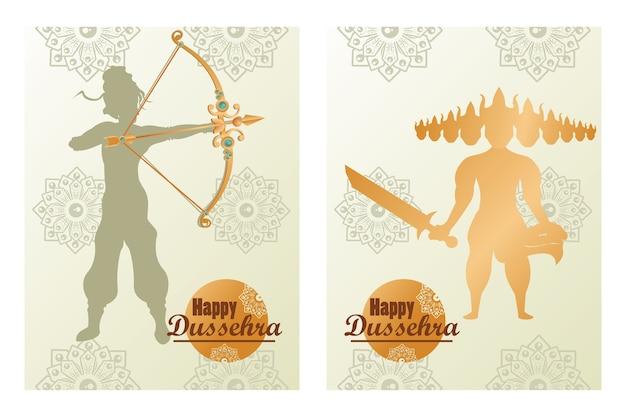 神ラーマシャドウと黄金のラーヴァナと幸せなこれのデュッセハお祝いカード。 Premiumベクター