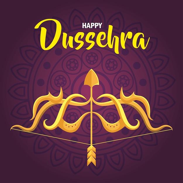 幸せなこれの祭典と黄金の矢と紫色の背景にアーチ Premiumベクター