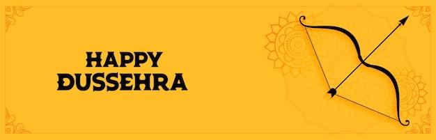 弓と矢のベクトルと幸せなダシャラ祭のバナー 無料ベクター