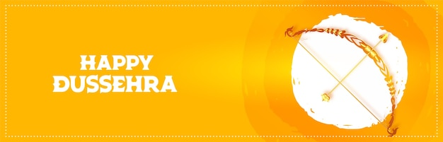 Happy dussehra festival celebration banner with bow and arrow vector Free Vector