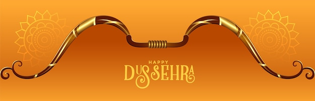 Happy dussehra festival celebration banner with bow Free Vector