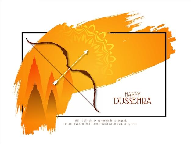 Happy dussehra festival celebration beautiful background vector Free Vector