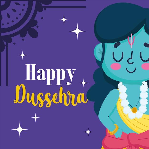 인도의 행복한 Dussehra 축제, 만화 주님 라마 전통 종교 의식 문화 프리미엄 벡터