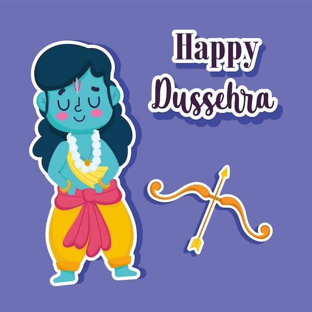 인도의 행복한 Dussehra 축제, 활과 화살이있는 만화 라마, 전통 종교 의식 프리미엄 벡터