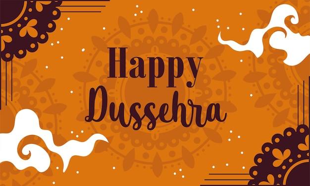 인도의 행복한 Dussehra 축제, 전통 종교 의식 레터링 카드 프리미엄 벡터