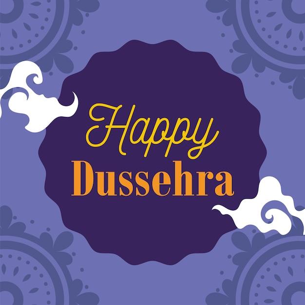 인도의 행복 Dussehra 축제, 전통 종교 의식, 만다라 보라색 배경 프리미엄 벡터