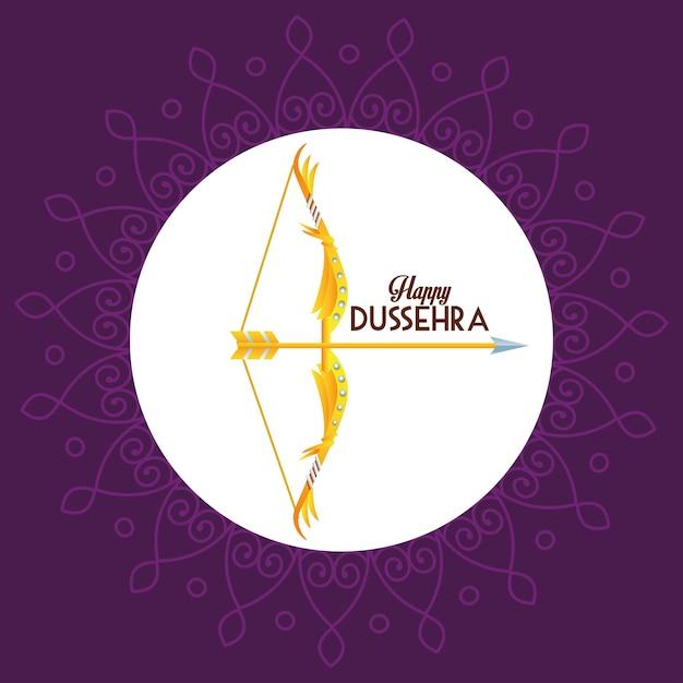 아치와 보라색 배경에 글자와 함께 행복 Dussehra 축제 포스터 프리미엄 벡터