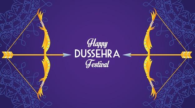 보라색 배경에 아치와 함께 행복 Dussehra 축제 포스터 프리미엄 벡터