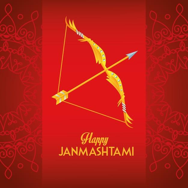 赤い背景のレタリングとアーチと幸せなダシャラ祭のポスター Premiumベクター
