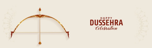활과 화살을 가진 행복한 dussehra 축제 넓은 배너 무료 벡터