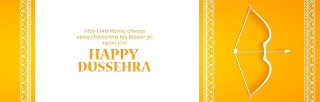 Happy dussehra festival wide banner with bow and arrow Free Vector