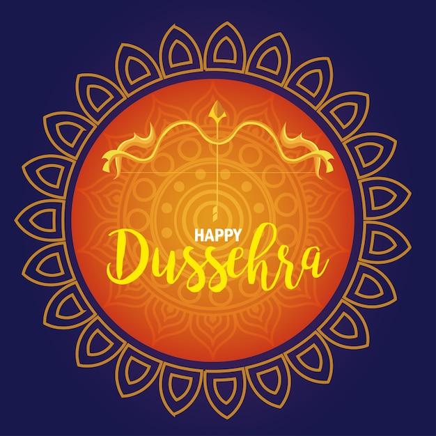 豪華なマンダラに金色の矢を持つ幸せこれdussehra祭 Premiumベクター