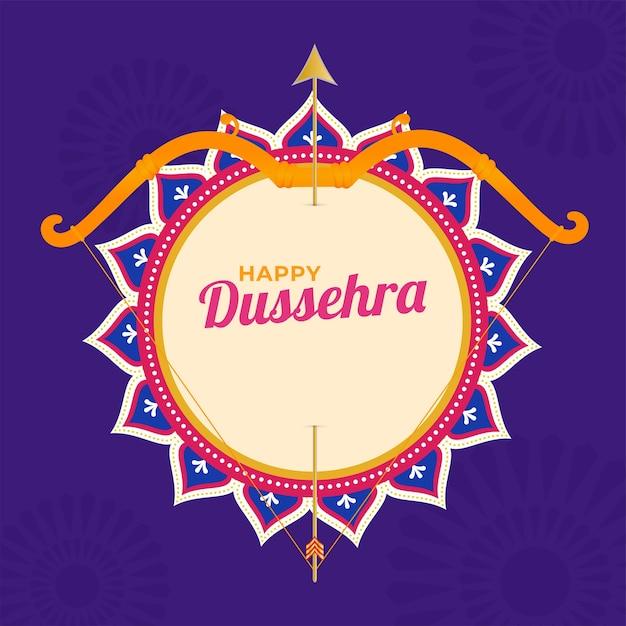 만다라 프레임과 보라색 배경에 활 화살표가있는 행복한 Dussehra 글꼴 프리미엄 벡터