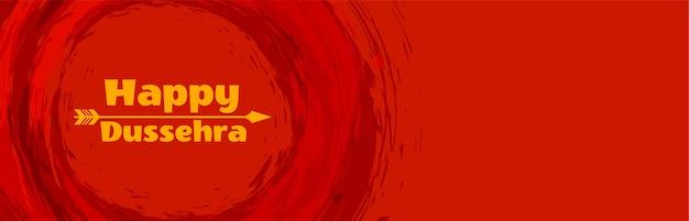 Happy dussehra hindu festival banner with arrow Free Vector