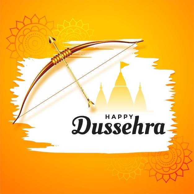 Happy dussehra hindu festival wishes card design Free Vector