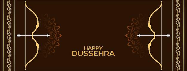 Happy dussehra indian festival celebration banner design Free Vector