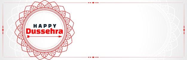 矢印の付いた幸せなdussehraインドの祭りワイドバナー 無料ベクター