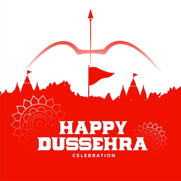 행복 dussehra 인도 축제 소원 카드 무료 벡터