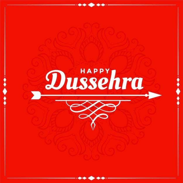 행복한 dussehra 붉은 축제 소원 카드 디자인 무료 벡터