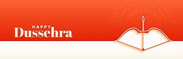 Happy dussehra traditional indian festival banner with bow and arrow Free Vector