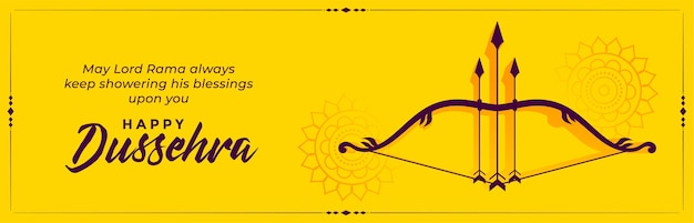 Happy dussehra wishes celebration banner with bow and arrow Free Vector