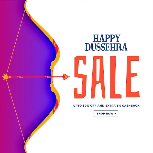 Happy dussehra фестиваль продажа скидка баннер Бесплатные векторы