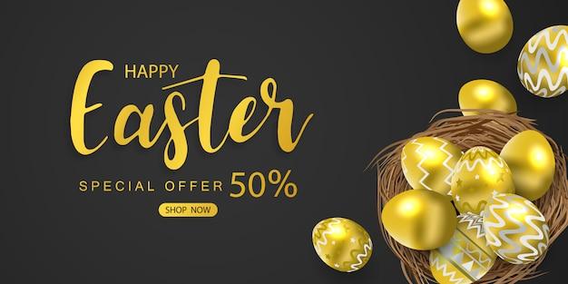 ハッピーイースターの背景。ウサギの輝き装飾された卵 Premiumベクター