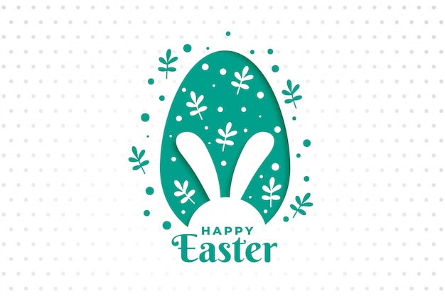 Happy easter day leaves and egg Free Vector