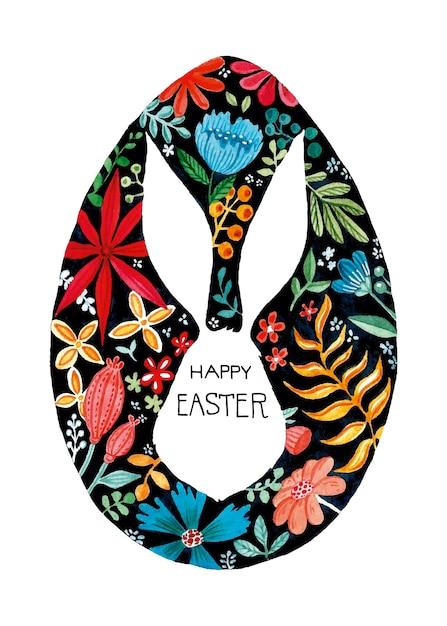 幸せなイースター卵ウサギフォークスタイルの水彩イラスト Premiumベクター
