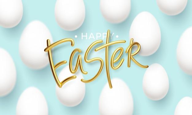 현실적인 흰색 부활절 달걀과 파란색 배경에 행복 한 부활절 황금 비문. 벡터 일러스트 레이 션 eps10 무료 벡터