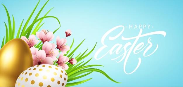 Счастливой пасхи приветствие фон с реалистичными пасхальными яйцами и весенними цветами. векторная иллюстрация eps10 Бесплатные векторы