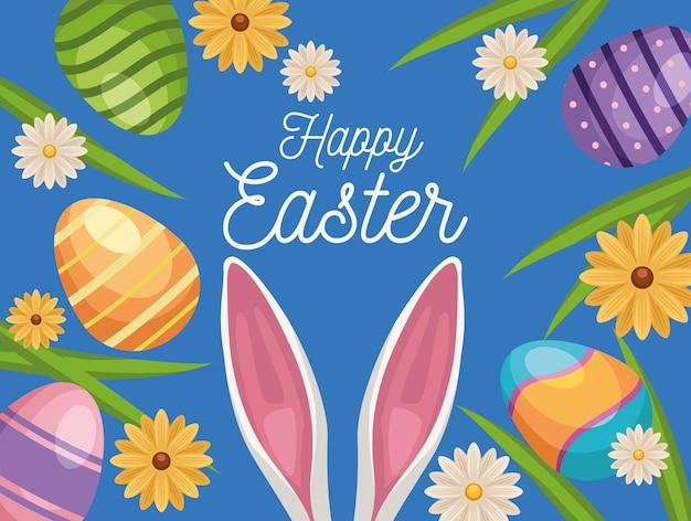 귀 토끼와 계란 행복 한 부활절 인사말 카드 정원에서 그린 프리미엄 벡터