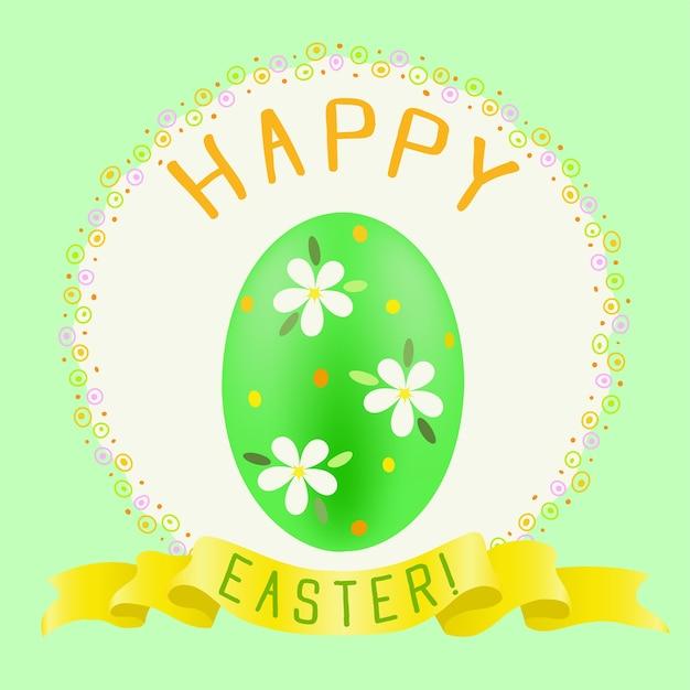 緑の塗られた卵と金色のリボンでハッピーイースターの挨拶 Premiumベクター