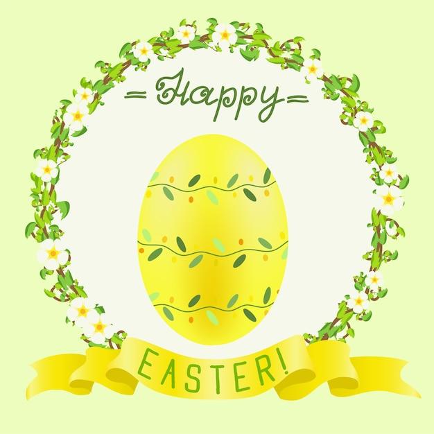 黄色の塗られた卵と金色のリボンでハッピーイースターの挨拶 Premiumベクター