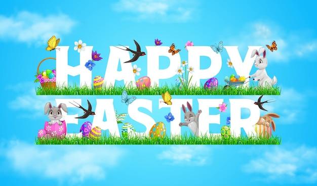 Счастливой пасхи праздник баннер с кроликами, играющими на луговой траве Premium векторы