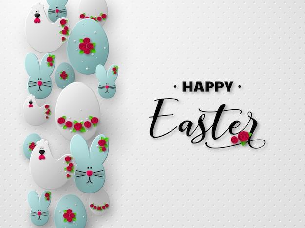 ハッピーイースターホリデーデザイン。 3d切り絵の卵、ウサギ、鶏が花を飾りました。 無料ベクター