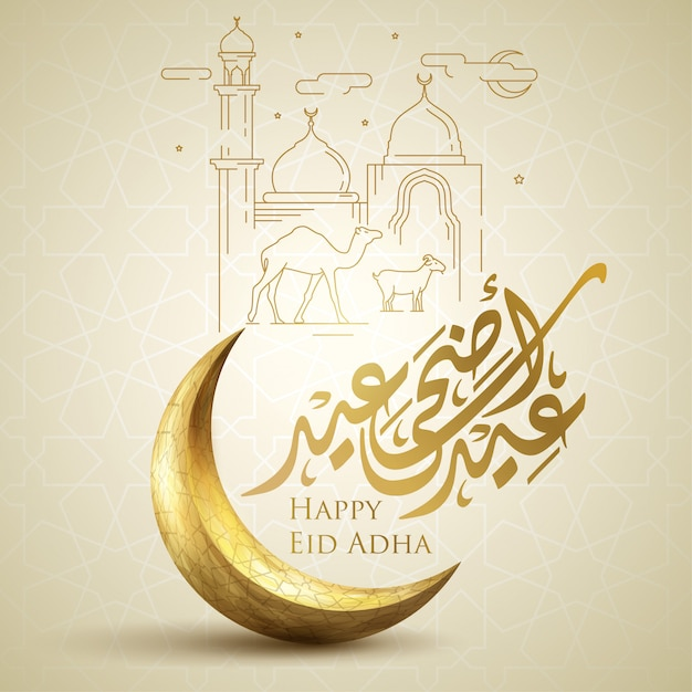 Happy eid adha mubarak arabic calligraphy islamic greeting card template crescent symbol and mosque line illustration Premium Vector