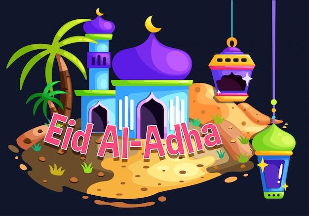 Happy eid al adha Premiumベクター