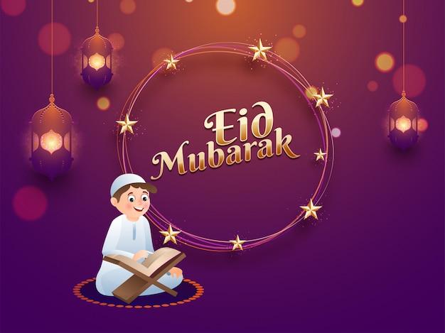 Happy eid al-fitr mubarak, cute little boy reading holy book Premium Vector