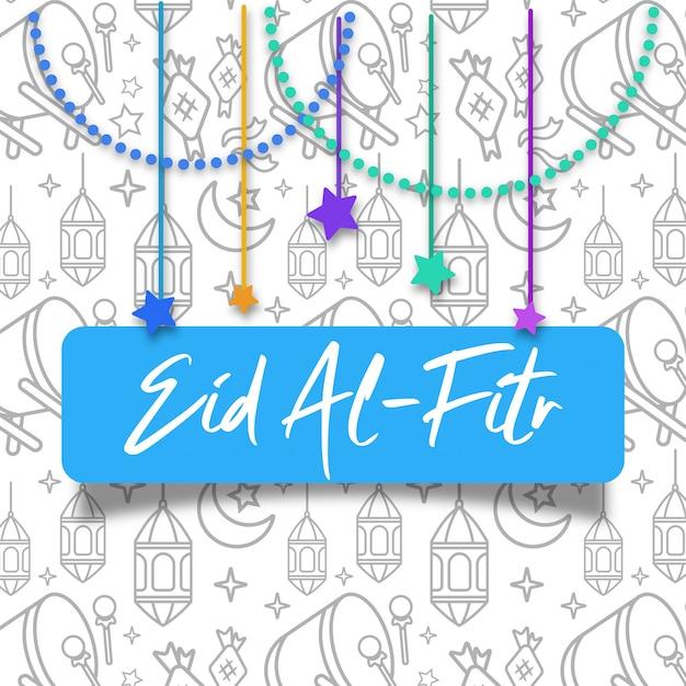 Happy eid al fitr Premium Vector