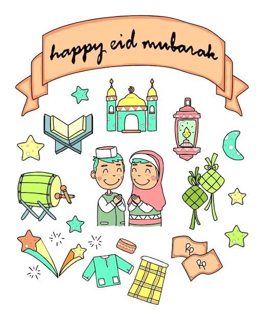 Happy Eid Doodle Vector