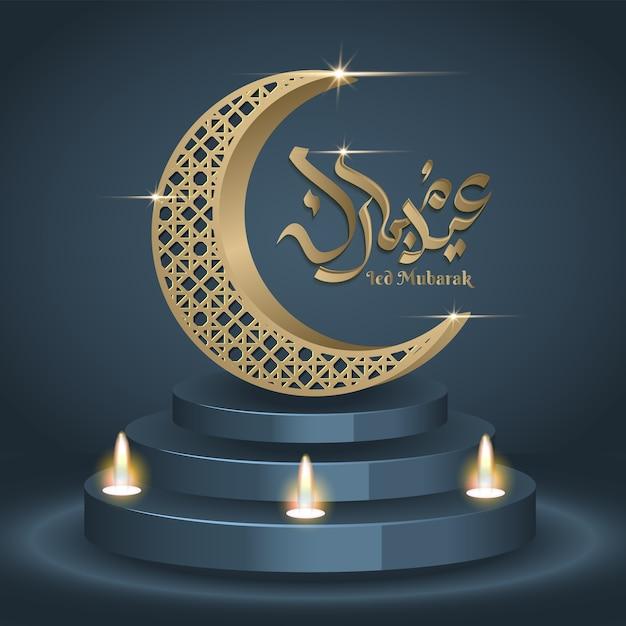 Happy eid greeting card in arabic calligraphy style vector premium happy eid greeting card in arabic calligraphy style premium vector m4hsunfo