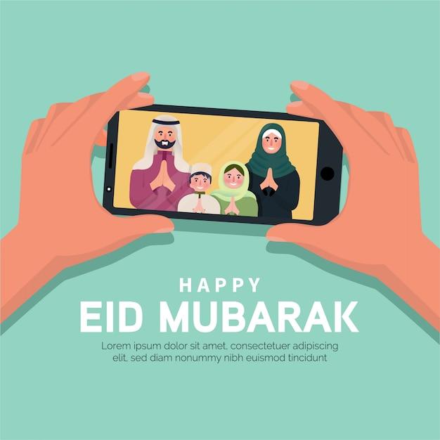 Happy eid mubarak family Premium Vector