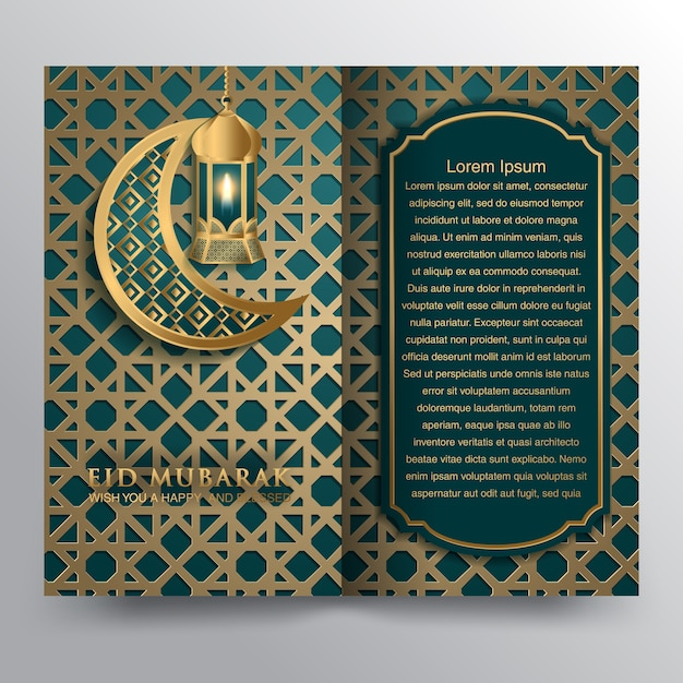 Happy Eid Mubarak festival greeting card Premium Vector