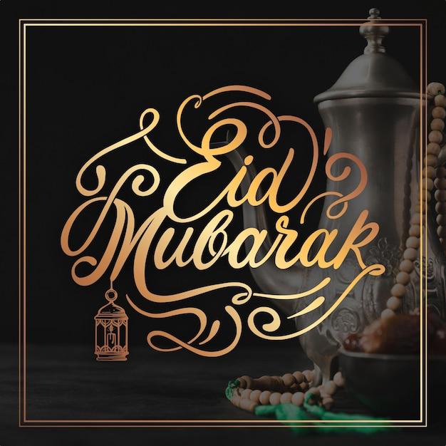 Happy eid mubarak golden calligraphy Premium Vector