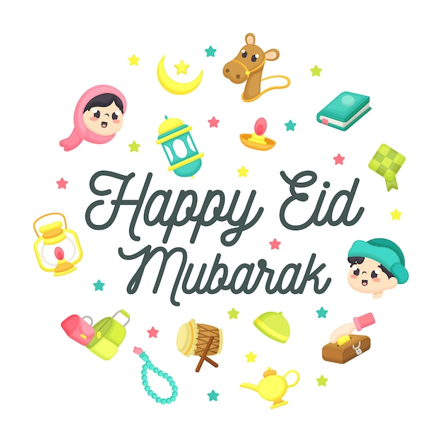 Premium Vector | Happy eid mubarak greeting card with ramadan elements